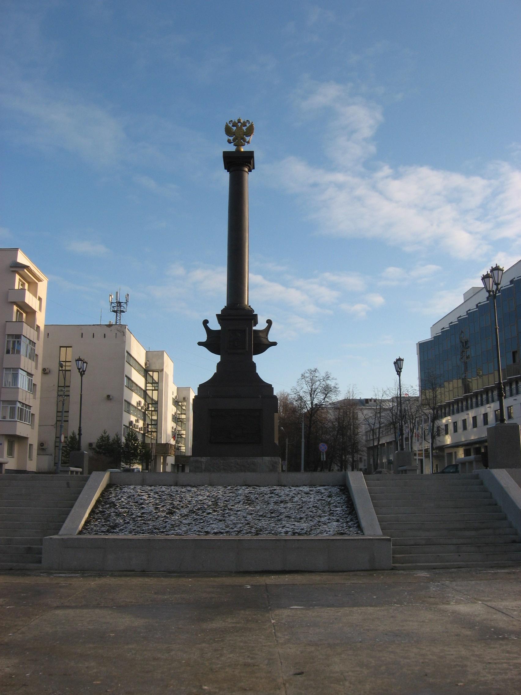Город воинской славы архангельск 2 злотых корабли викингов