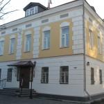 Здание Ломоносовского фонда
